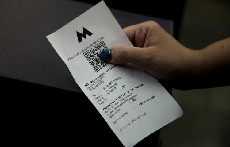Квитки можна придбати на станції в нових автоматичних терміналах-касах