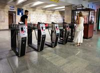 Станція «Олімпійська»