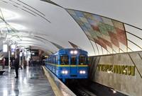 Обладнання CS-Trans® на станції метро «Теремки»