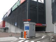 Автоматизований паркінг ТРЦ «РaйON» у Києві
