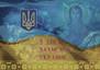 З Днем козацтва! Зі святом Покрови! З Днем захисника України!