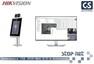 Інтеграція СКД STOP-Net 4.0 з терміналом розпізнавання облич Hikvision
