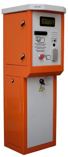 Ticket Dispenser terminal APT-B