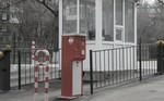 Автоматизована система платного паркування STOP-Park®